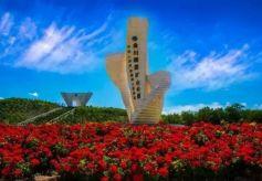 甘肃省碌曲县生态旅游 铺就致富路