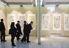 甘肃百名青年书法家作品邀请展昨日在兰开幕