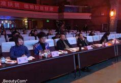 央视星光大道甘肃地区选手选拔兰州市赛区决赛举行