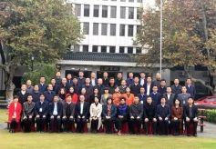 2018年甘肃省人社系统干部创新创业 管理训练营于浙江大学开营
