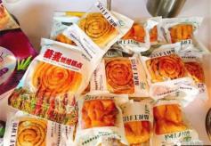 金昌市特色美食亮相2018中国国际旅游交易会