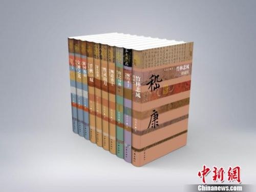 《中国历史文化名人传》丛书推出第七辑