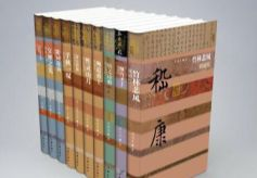 """""""中国历史文化名人传""""丛书第七辑在北京首发"""