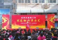 """兰州市百场文化""""七进""""活动基层行深入到城关区正宁路小学"""