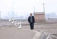 2018年甘肃省微电影网络剧大赛获奖名单公布