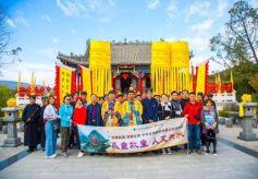 甘肃全域旅游内容云创作峰会