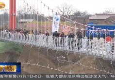 甘肃省大力开拓冬春季旅游市场