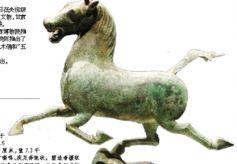 甘肃省博物馆推出的三件镇馆之宝将亮相《国家宝藏》