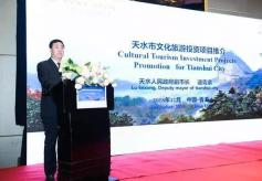 甘肃省文化旅游项目推介签约活动在香港隆重举行