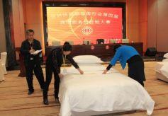 甘肃甘州:旅游服务行业第四届客房服务员技能大赛成功举办