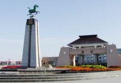 甘肃省武威市旅游资源富集独特