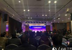 第二届中国新时代电视戏曲节目传承与创新高峰论坛在兰州举行