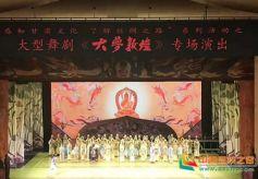 甘肃省国际文化交流中心年度工作总结暨表彰大会举行