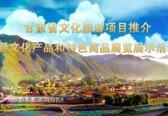 飞天舞香江 紫荆话丝路
