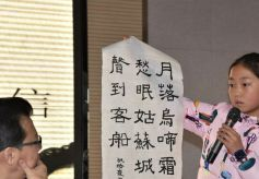 """""""弘扬传统文化,提高艺术修养""""书法讲座在兰州举行"""