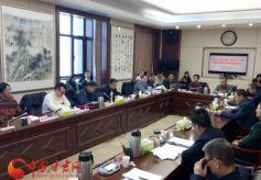 甘肃省委宣传部召开庆祝电影《丟羊》获中国电影华表奖座谈会