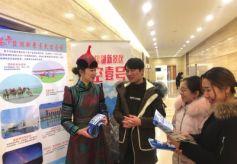 2018中国柴达木旅游营销合作大会在金城兰州国际会议中心开幕