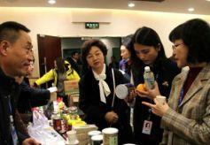 山丹县农特产品展销会在北京开幕