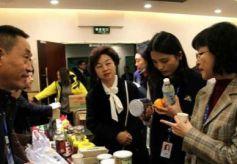 甘肃山丹农特产品展销会在京开幕 促农业发展农民增收