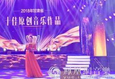 第二届中国(甘肃)文化演出博览会在兰州大学体育馆隆重启动