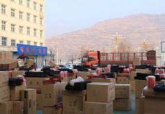 甘肃省文化厅为岷县36个贫困村配送文化器材