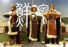 兰州市鲜卑文化博物馆看那些不为人知的历史