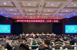 2018年甘肃省发挥文化和旅游扶贫优势带动13万人脱贫