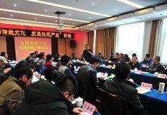 小砚台着墨书写增收好文章 甘肃洮砚产业快速发展