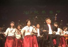 """甘肃艺术团赴欧亚9国开展""""欢乐春节""""文化交流活动"""
