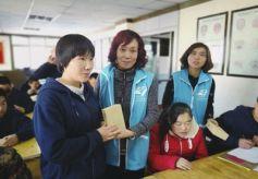 兰州市图书馆创新盲人阅读推广服务 900台听书机即日起免费外借