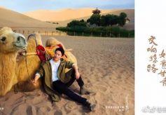 """""""丰收了?游甘肃""""荣获""""2018中国旅游影响力营销推广活动""""大奖"""