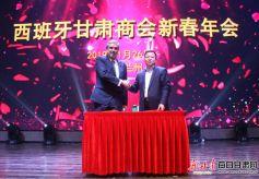 甘肃省与西班牙签订品牌红酒甘肃省总代协议