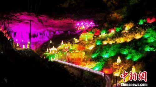 该文化节以冰雪为媒,围绕景区特色举办丰富多彩的主题文化活动,将幽幽山谷中的人间奇景,用现代时尚、独特新奇的方式搬上春节的盛宴。 李天禄 摄