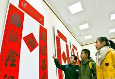 甘肃张掖:文化惠民迎新春