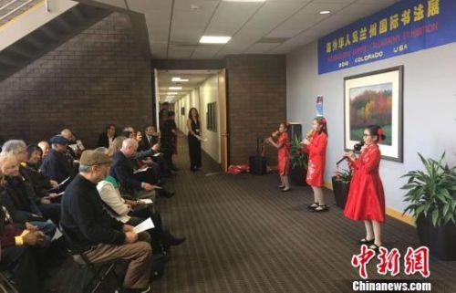 《海外华人写兰州国际书法展》亮相美国丹佛