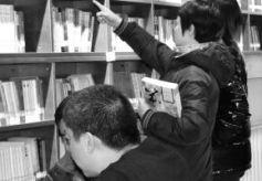 甘肃省兰州市 文化书店年味浓
