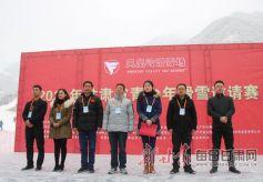 2019年甘肃省青少年滑雪邀请赛圆满落幕
