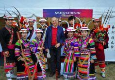 甘肃省白马藏族文化首次走出国门
