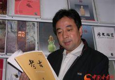 考古专家刘学堂将做客《金城讲堂》揭开考古工作的神秘面纱