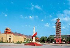 红色旅游为白银市会宁县经济发展添动力