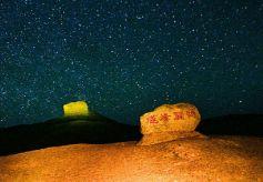 大漠敦煌观春日夜空 阳关景区现美丽星河