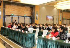 张掖市文化广电和旅游局组织开展全市智慧旅游专题培训