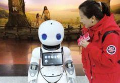 """机器人讲解员""""入职""""甘肃省博物馆"""