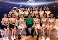 2019夏季亚洲博览会 50对双胞胎美女虚位以待