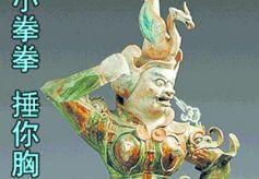 甘肃省博物馆推出微信聊天文物表情包迅速走红