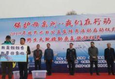 """兰州市七里河区举行""""世界水日公益宣传月活动启动仪式"""