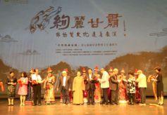 张掖市肃南民族歌舞团将第四次登上央视舞台