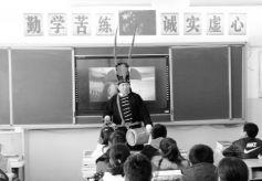 """甘肃省非遗进校园:让民俗文化""""活""""起来传下去"""