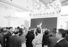 """""""交响丝路·如意甘肃"""" 亮相2019西安丝路国际旅博会"""