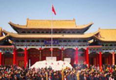 全国金城魏氏兰州祭祖:传承中华文明 启迪万千后人